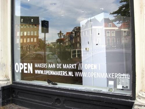 OPEN | Makers aan de Markt camera obscura